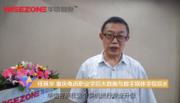 重庆电讯职业学院大数据与数字媒体学院院长