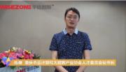 重庆市云计算和官网据产业协会人才委员会秘书长秘书长陈继