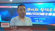 山西省人力资源研究会秘书长:毛庆丰