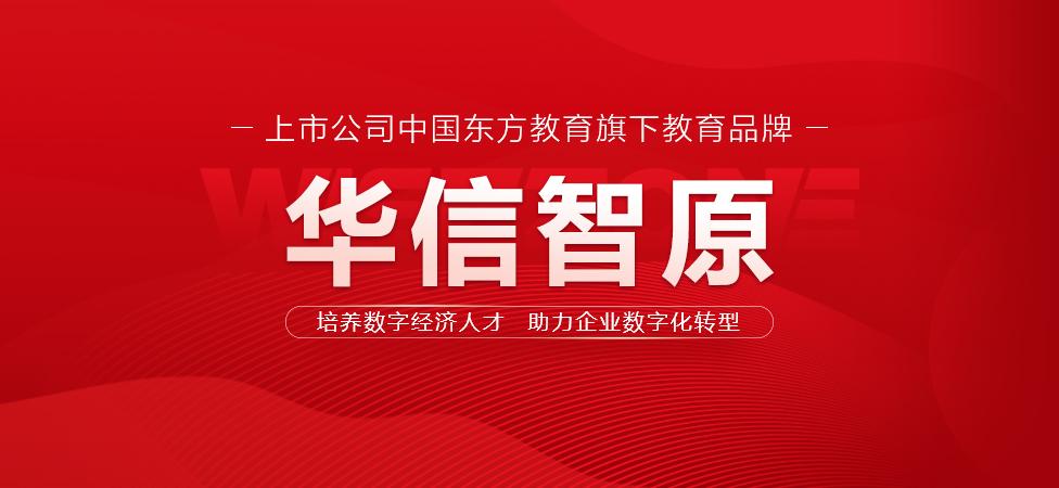 中國東方教育旗下直屬品牌